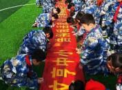 """连城县文亨中心小学开展""""洁美校园我先行""""教育活动"""