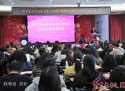 《育兒寶典》贈書活動暨兒童早期發展知識講座在龍巖人民醫院成功舉行