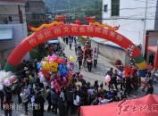 客家民俗——連城上江游大粽