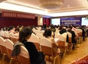 龍巖人民醫院成功舉辦首屆閩西神經論壇——神經系統疾病新進展學習班