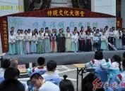 """福建龙岩市博物馆举办""""诗意清明,经典流传""""主题文化活动"""