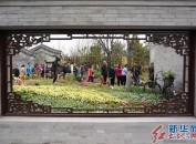 北京世园会北京园:四合院中观山水