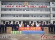 福建省龙岩市中小企业发展商会走访慰问龙岩森林消防大队
