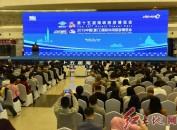 龙岩市永定区组团亮相第十五届海峡旅游博览会