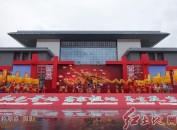 精彩!福建龙岩民俗展演狂欢节在上杭成功举办