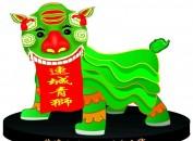 """福建省连城县连城拳传习中心推出首批""""连城拳文创产品"""""""