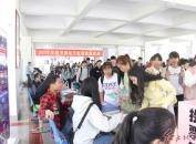 龙岩学院举办2019年电子资源数据库宣传推广活动