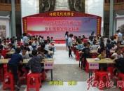 福建省龙岩市举办第七届少儿围棋定级定段赛