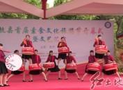 福建省上杭縣通賢鎮首屆素食文化旅游節開幕