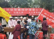 福建武平县卫健局开展禁毒系列宣传活动