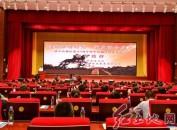 福建省武平縣舉行高新區成立2周年暨軍民融合對接交流會