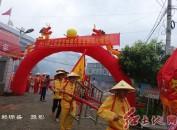 福建上杭縣茶地鎮久泰畬族村舉辦傳統民俗文化節