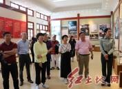 广西壮族自治区有关部门来福建龙岩开展湘江战役红军烈士信息查证工作