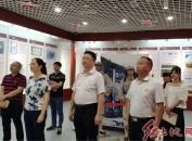 福建龍巖市文化和旅游局機關黨支部開展主題黨日活動