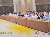 新疆昌吉州呼圖壁縣在福建龍巖舉辦招商推介會