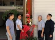福建省連城縣人文生態發展促進會舉行成立揭牌儀式