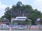 福建武平县已完成投资5500万元修缮定光佛祖庙