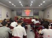 """福建省文物局局长傅柒生在龙岩举办""""诗和远方的红色宣言""""主题讲座"""