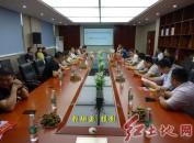 福建武平县全国异地商会粤港澳大湾区交流座谈会在广东东莞举行
