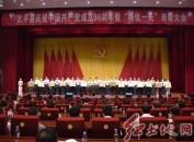 """武平县召开庆祝中国共产党成立98周年暨""""两优一先""""表彰大会"""