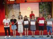 龙岩电视台开展系列活动纪念建党98周年