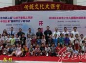 """龙岩市博物馆主办第二届""""让孩子暑假从网游中走出来""""围棋文化公益活动"""