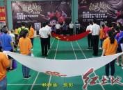 """""""乒乓在沃,極速起航""""第七屆中國聯通乒乓球挑戰賽福建龍巖賽區比賽成功舉辦"""