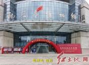 """第十九届""""蒲公英""""青少年优秀艺术新人展演活动在福建龙岩市博物馆成功举办"""