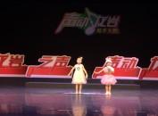 """红古田杯""""声动龙岩""""歌手大赛复赛在福建省龙岩市举行"""