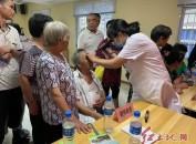 """福建龙岩人民医院""""创新视界""""关爱眼视力健康公益活动走进新罗西城西桥社区"""