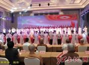 福建省佛教界庆祝新中国成立70周年文艺晚会在龙岩举办
