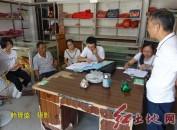 爱心人士钟桂棠先生到福建武平开展爱心助学走访活动