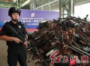 全国已破获涉枪涉爆案件1.6万起!154城集中销毁非法枪爆物