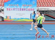 福建龙岩人民医院成功举办首届职工运动会