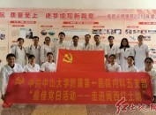 闽西红土地迎来了广州来的医学大咖!