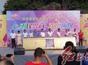 2019年首届龙岩欢乐购物节启动