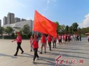 龙岩市新罗区武平商会举行迎中秋环龙津湖健步走活动