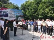 龙岩市永定区社会主义学院举行揭牌暨开班仪式现场