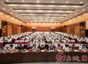 """武平县""""不忘初心、牢记使命""""主题教育部署会议召开"""
