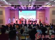 """龍巖市永定區舉辦""""禮贊新中國·奮進新時代·我和我的祖國""""紅色故事巡回宣講活動"""