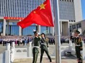 龙岩市万人参加国庆节升国旗仪式