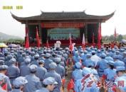 连城县庙前镇举办庆祝新中国成立70周年暨朱、毛红军进驻庙前九十周年大会