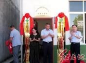 長汀縣首家村級供銷合作社成立