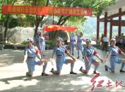 """龙岩市永定区开展欢庆""""老年节""""文艺专场演出和游园活动"""