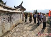 中央苏区(闽西)历史博物馆开展红军标语保护利用专题调研