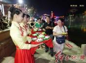 世界客属第二十五次公祭客家母亲河汀江大典举行放河灯仪式