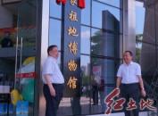 客家祖地博物館在福建省龍巖市舉行開館儀式