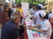 龍巖市永定區開展2019全國扶貧日宣傳活動