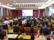 龍巖人民醫院舉辦孕校管理及孕期知識學習班
