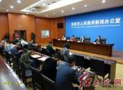 第七屆海峽兩岸定光佛文化節將在福建武平舉辦